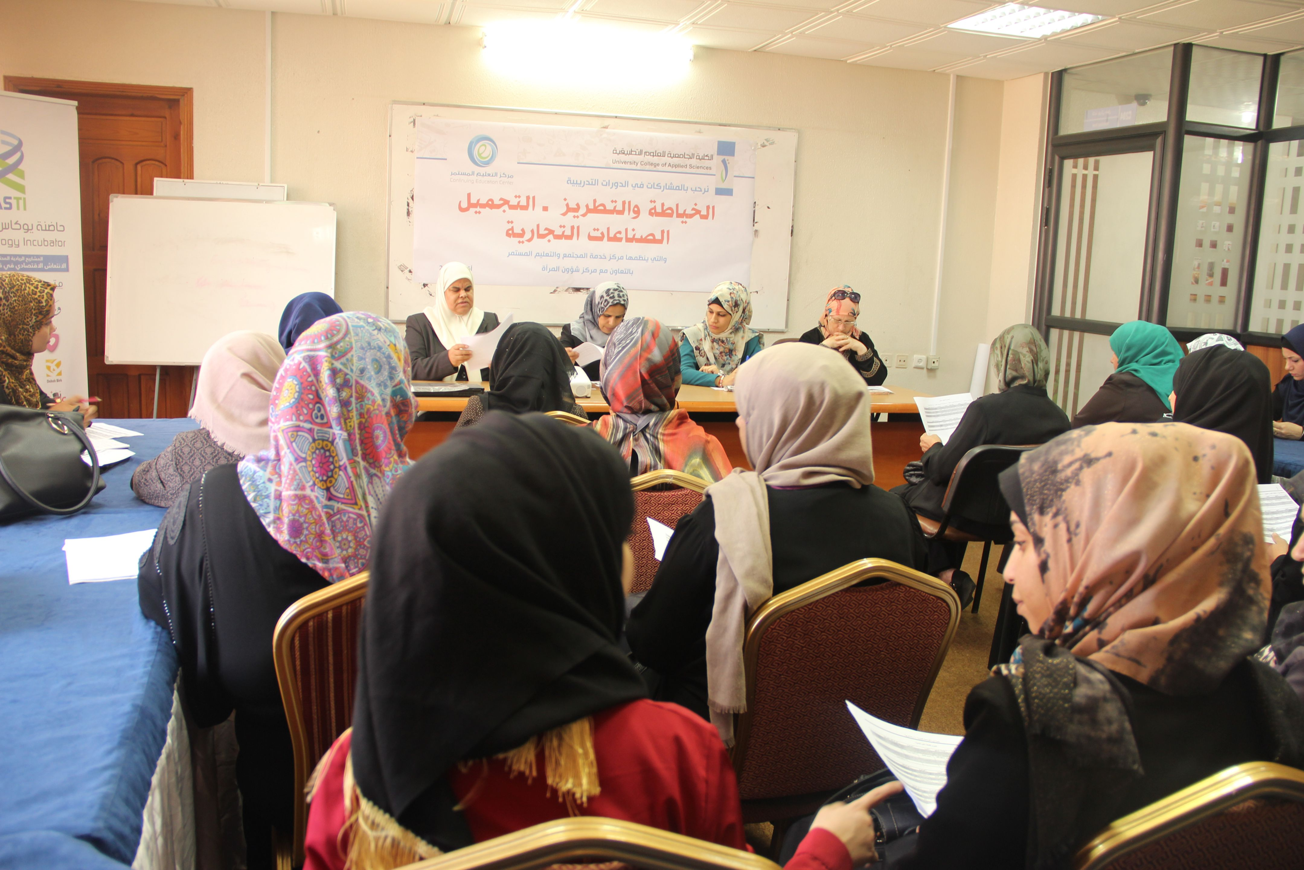 UCAS has signed an agreement with Women's Affairs Center to train women cadres. The signing ceremony took place in the presence of Mona Abu Jad, A representative of the University College, Amal Siam, WAC Director and a number of students and officials.