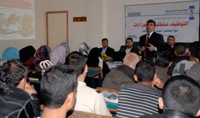 طلبة الكلية الجامعية بفرع خان يونس يتعرفون على أهم إجراءات التوظيف والمقابلات